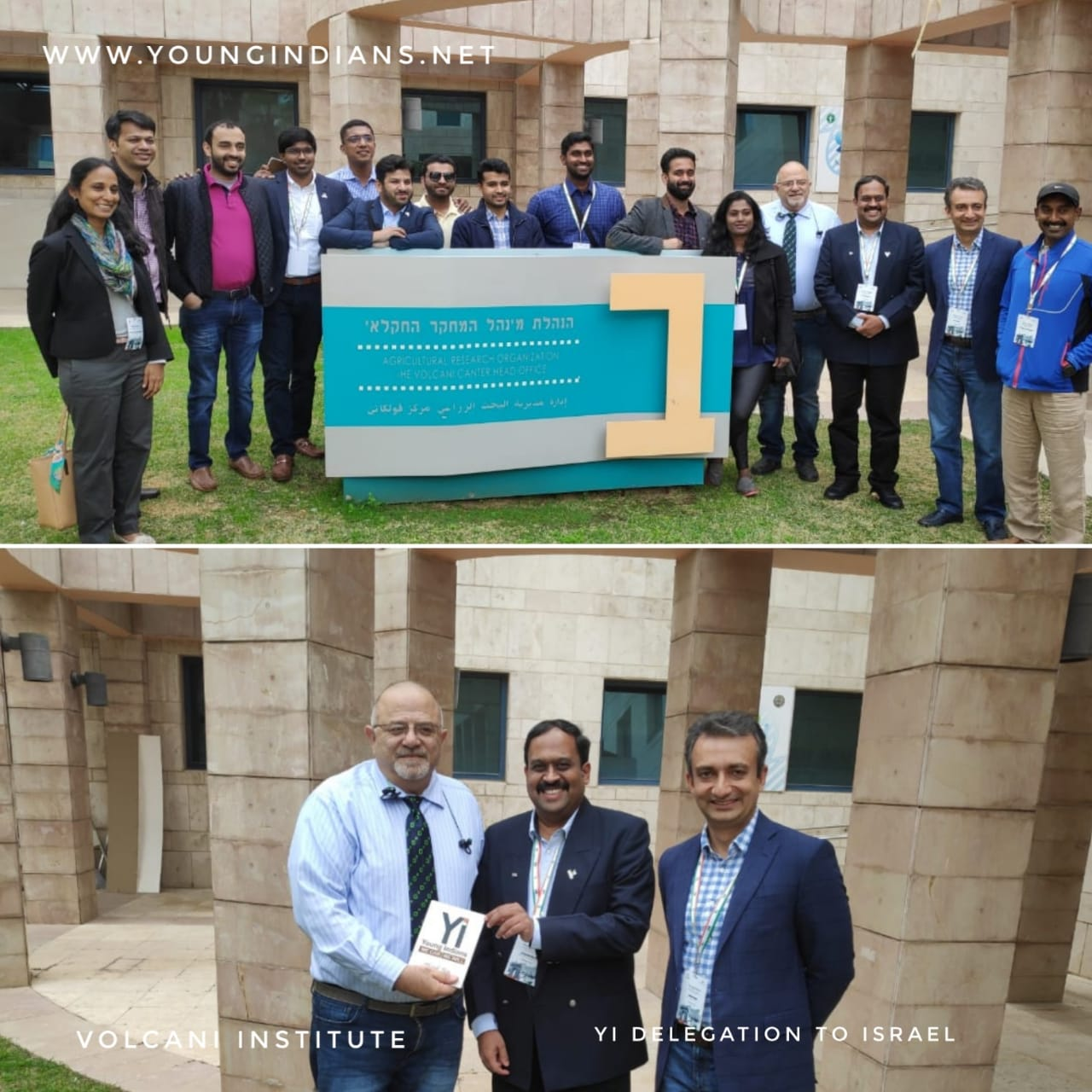 Yi Delegation to Israel 2019 - Visit to Volcani institute.